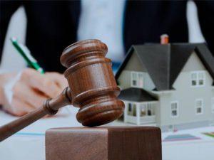 Раздел имущества юрист